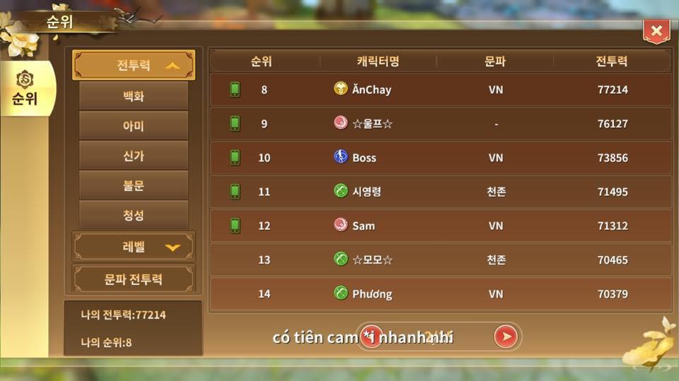 """Cộng đồng Thục Sơn Kỳ Hiệp Mobile """"tố"""" game thủ Hàn phân biệt sắc tộc, đua Top thua nên chửi đổng và miệt thị người Việt - Ảnh 7."""