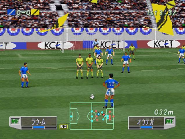 Nếu còn nhớ những tựa game huyền thoại này, hẳn các bạn đã có một tuổi thơ tuyệt đẹp bên những quán PS (P1) - Ảnh 3.