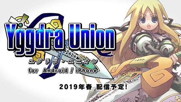 Yggdra Union - Siêu phẩm RPG mới nhất hiện đã trình làng tại Nhật Bản - Ảnh 1.