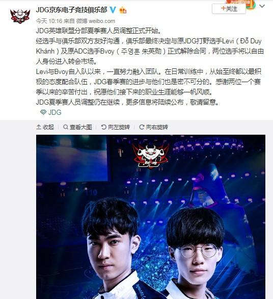 LMHT: Levi chính thức rời JD Gaming - Thần rừng sẽ về đầu quân cho GAM eSports? - Ảnh 3.
