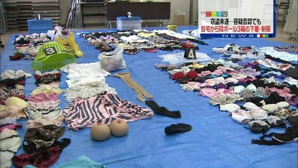 Kho tang vật của cảnh sát Nhật Bản: Không thiếu những món kỳ dị, còn đồ lót bị sắp xếp như bán ở siêu thị! - Ảnh 11.