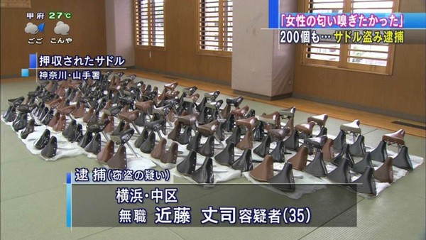 Kho tang vật của cảnh sát Nhật Bản: Không thiếu những món kỳ dị, còn đồ lót bị sắp xếp như bán ở siêu thị! - Ảnh 12.