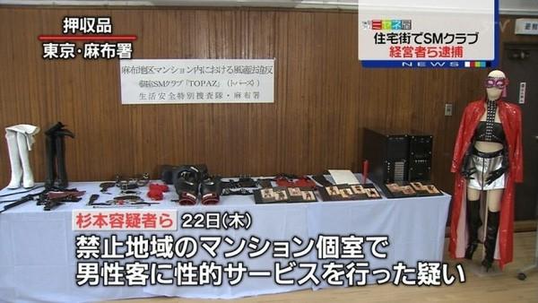 Kho tang vật của cảnh sát Nhật Bản: Không thiếu những món kỳ dị, còn đồ lót bị sắp xếp như bán ở siêu thị! - Ảnh 3.