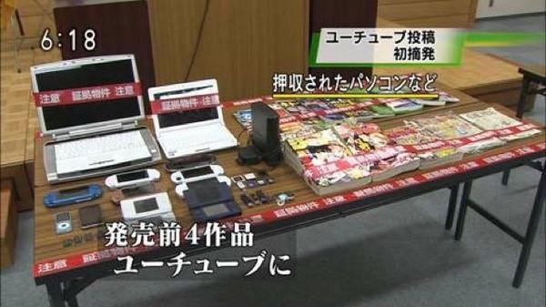 Kho tang vật của cảnh sát Nhật Bản: Không thiếu những món kỳ dị, còn đồ lót bị sắp xếp như bán ở siêu thị! - Ảnh 8.