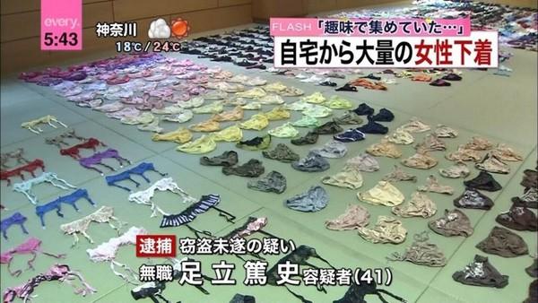 Kho tang vật của cảnh sát Nhật Bản: Không thiếu những món kỳ dị, còn đồ lót bị sắp xếp như bán ở siêu thị! - Ảnh 10.