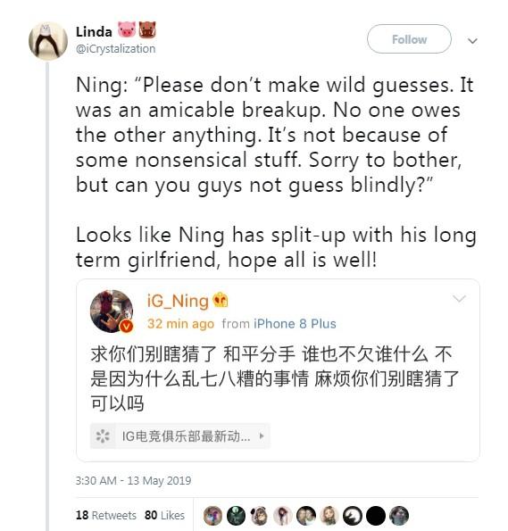 LMHT: IG thua đau vì tuyển thủ Ning bị bạn gái chia tay ngay trước trận Bán kết với Team Liquid? - Ảnh 2.