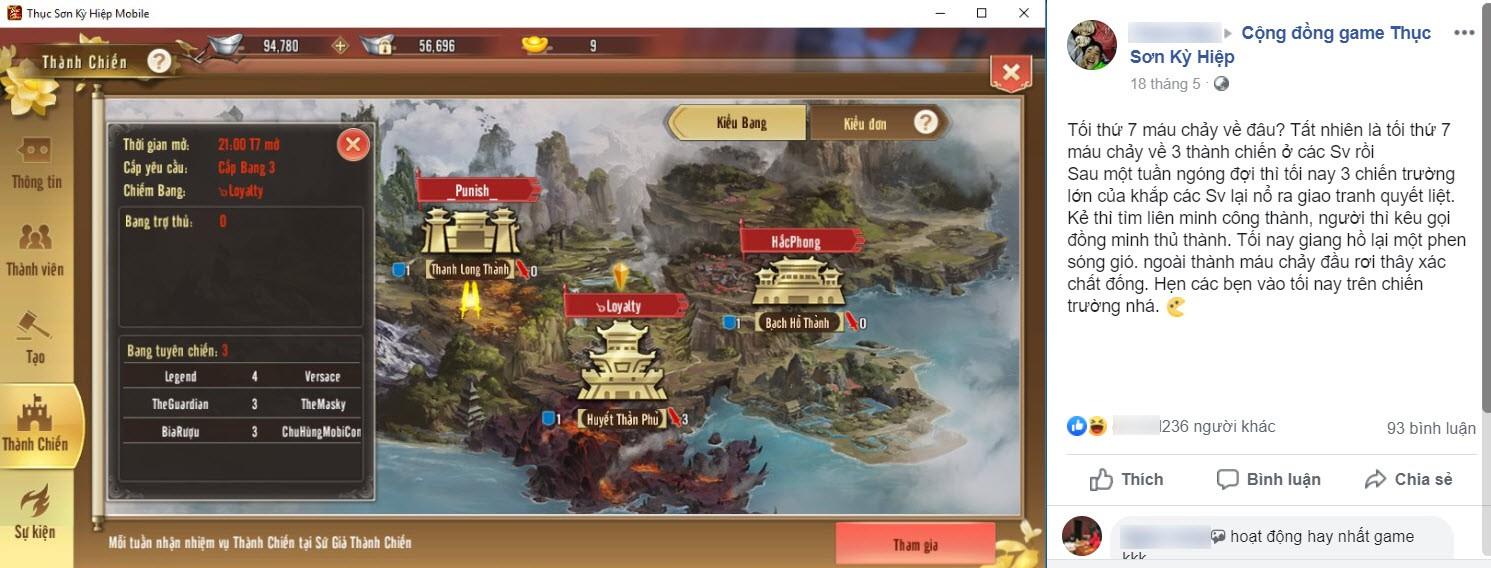 Công Thành Chiến: Thứ làm nên ký ức hoàng kim của hàng triệu game thủ Việt - Ảnh 8.