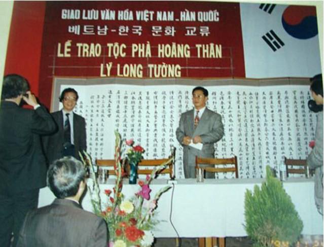 LMHT: Phải chăng Faker là người Hàn gốc Việt? - Ảnh 3.
