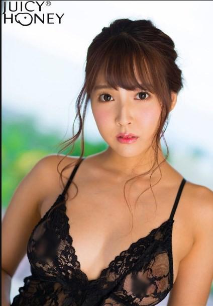 Yua Mikami và 2 idol phim 18+ Nhật Bản tiết lộ về lần đầu làm chuyện ấy - Ảnh 4.