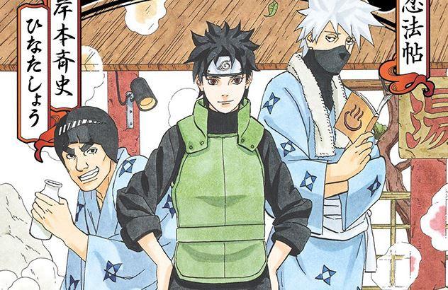 Hé lộ nội dung cuốn tiểu thuyết của Kakashi, hóa ra Naruto đã mắc một căn bệnh nguy hiểm liên quan đến gia tộc Otsutsuki - Ảnh 1.
