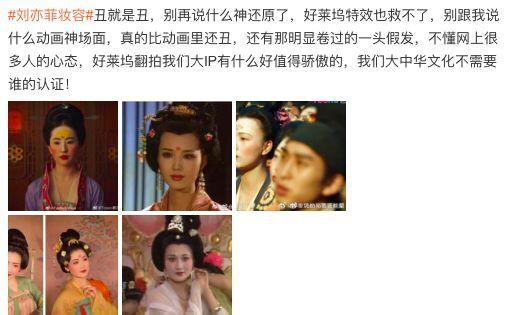 Nhìn Mulan Lưu Diệc Phi đánh võ, bỗng dưng Triệu Vy bị gọi hồn cùng một loạt tranh cãi - Ảnh 3.
