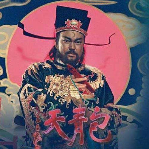 """Bí ẩn kỳ án """"Ly miêu hoán Thái Tử"""" mà Bao Thanh Thiên đã phá cứu cả cơ nghiệp nhà Tống - Ảnh 1."""