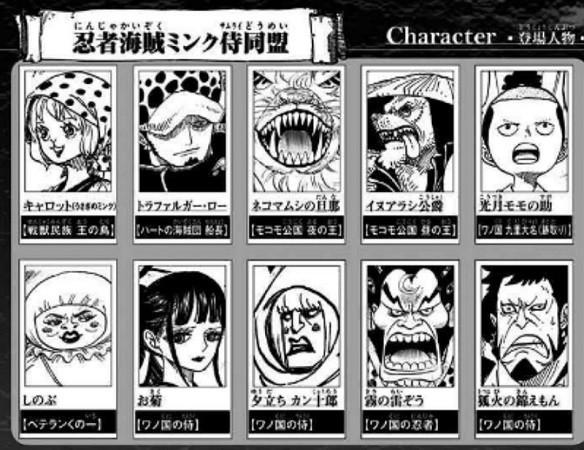 One Piece: Carrot, cô bé thỏ của tộc Mink có thể là kẻ phản bội và thuộc phe Tứ Hoàng Kaido? - Ảnh 4.