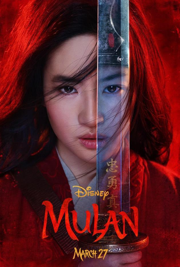 """Mulan 2020 sẽ là phim Live action không hát hò của Walt Disney, lý do vì giọng hát Lưu Diệc Phi """"dở ẹc""""? - Ảnh 1."""
