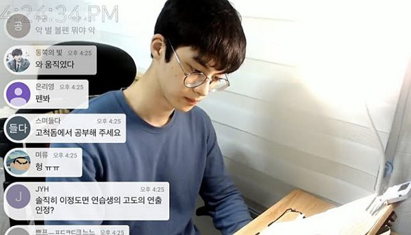 Sốc: Youtuber đẹp trai người Hàn bị gạ tình công khai: Gần 400 triệu đổi lấy một đêm vui vẻ với quý bà U30 - Ảnh 4.