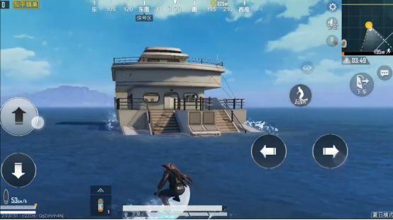 PUBG Mobile TQ cập nhật Summer Mode với Du thuyền, ván lướt sóng, hòm thính trên biển cực dị - Ảnh 9.