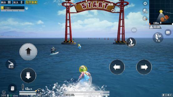 PUBG Mobile TQ cập nhật Summer Mode với Du thuyền, ván lướt sóng, hòm thính trên biển cực dị - Ảnh 8.