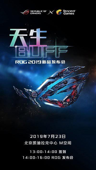 Siêu phẩm smartphone gaming ROG Phone 2 chính thức được Asus xác nhận ra mắt vào ngày 23/7 tới - Ảnh 1.