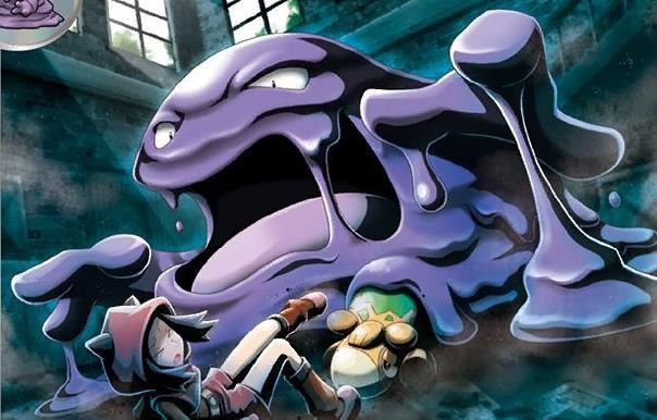 Nếu có thể bắt Pokemon về nuôi, nhất định bạn phải chừa 9 cái tên này lại, nhất định đấy! - Ảnh 6.