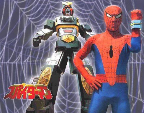 5 phiên bản Người Nhện đến từ Nhật Bản trong Spider-Man: Into the Spider-Verse - Ảnh 3.
