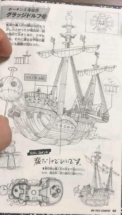 One Piece: Hé lộ thiết kế tàu của hải tặc Kid và nhóm Siêu Tân Tinh - Ảnh 2.