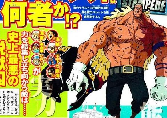 Hé lộ hình dáng và sức mạnh thật sự trái ác quỷ của Douglas Bullet trong One Piece: Stampede! - Ảnh 2.