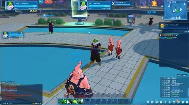 Xuất hiện tựa game Dragon Ball: Legend of Time and Space, chắc chắn là fan Bảy viên ngọc rồng phải chơi - Ảnh 2.