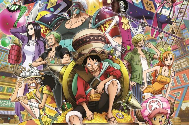 Hé lộ bí mật về kho báu trong movie One Piece: Stampede, thứ mà mọi hải tặc đều bất chấp săn lùng - Ảnh 1.