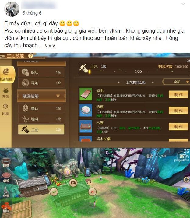 Gia Viên: Đặc sản tinh thần mà game thủ Việt luôn phải chờ đến... quắt cả ruột mới được ăn - Ảnh 3.