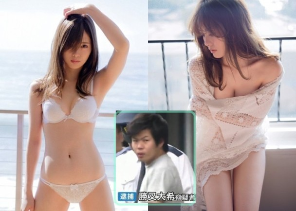 Quyến rũ với nhan sắc mỹ miều của hot girl Nhật Bản, từng bị quấy rối vì quá xinh đẹp - Ảnh 8.