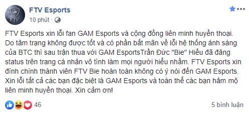 LMHT: Thua đau GAM Esports, tuyển thủ FTV lại dính phốt vạ miệng ám chỉ Ban tổ chức VCS thiên vị - Ảnh 7.