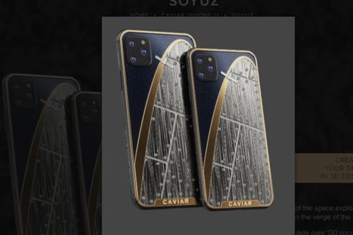 iPhone 11 chưa ra mắt đã có bản đặc biệt nạm thiên thạch và đá mặt trăng giá hơn 1 tỷ đồng - Ảnh 5.