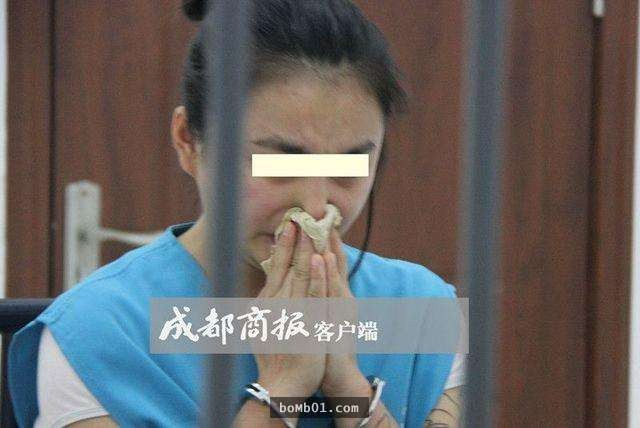 Đăng clip nóng lên mạng để livestream kiếm lời, hot girl Trung Quốc nhận ngay bản án thích đáng - Ảnh 2.