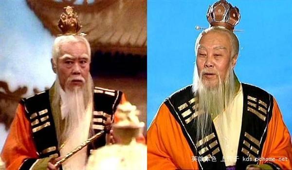 Tây Du Ký 1986: Top 3 Nữ Thần Thượng Cổ mạnh nhất, vị trí đầu tiên thậm chí còn... không thèm hiện hình trong phim - Ảnh 5.