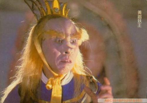 3 khắc chế cứng có khả năng phong ấn sức mạnh của Tôn Ngộ Không, thậm chí còn khiến hắn chết hụt 1 lần - Ảnh 4.