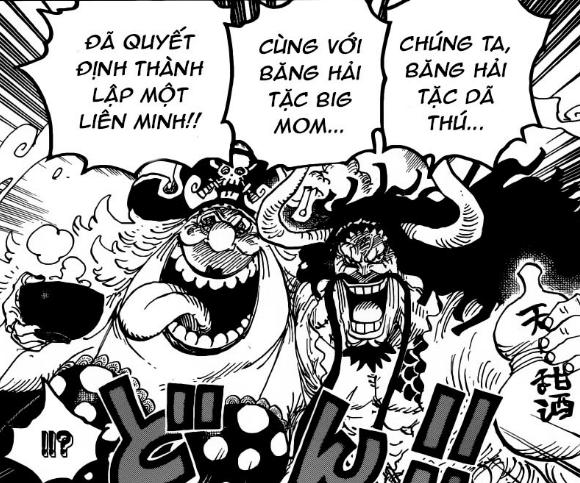 One Piece 954: Luffy vẫn miệt mài luyện tập mà không hay biết Kaido đã liên minh với Big Mom - Ảnh 7.