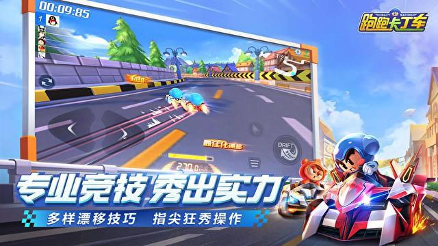 4 tựa game đua xe cực bánh cuốn sẽ khiến mọi người ngồi lắc điện thoại cả ngày - Ảnh 1.