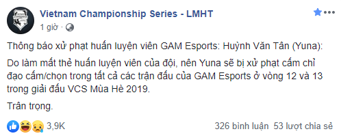 LMHT - Khép gối quỳ lạy GAM Esports: Hết Zeros, giờ đến lượt HLV Yuna bị cấm chỉ đạo vì... mất thẻ - Ảnh 2.