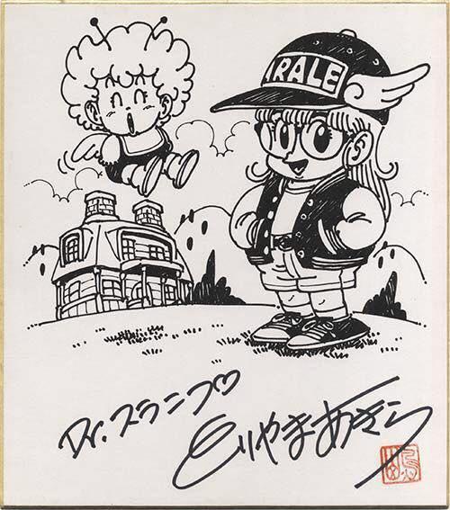 Ngắm loạt tốc kí siêu đẹp của các họa sĩ truyện tranh để biết Mangaka nào vẽ đỉnh nhất - Ảnh 6.