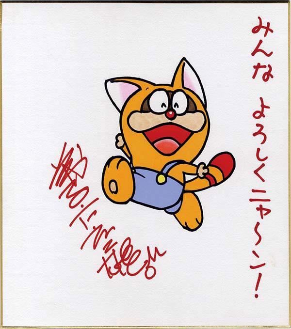 Ngắm loạt tốc kí siêu đẹp của các họa sĩ truyện tranh để biết Mangaka nào vẽ đỉnh nhất - Ảnh 10.