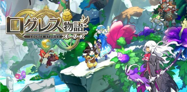 Loạt game mobile nhập vai cực hay đậm chất Nhật Bản - Ảnh 8.