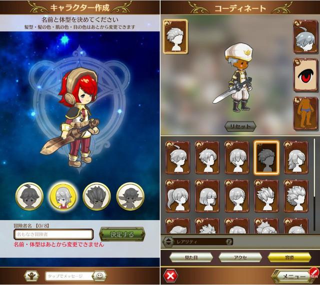 Loạt game mobile nhập vai cực hay đậm chất Nhật Bản - Ảnh 9.