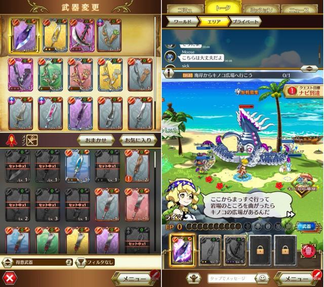 Loạt game mobile nhập vai cực hay đậm chất Nhật Bản - Ảnh 10.