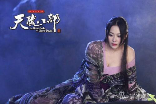 Mối tình đơn phương bệnh hoạn của đệ nhất dâm phụ trong truyện Kim Dung khiến nam nhân rùng mình khiếp đảm - Ảnh 2.