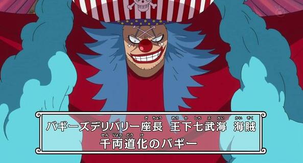 One Piece: Là Shichibukai lùn nhất và những điểm thú vị về gã hề Buggy mà fan 20 năm chưa chắc đã biết (P1) - Ảnh 4.