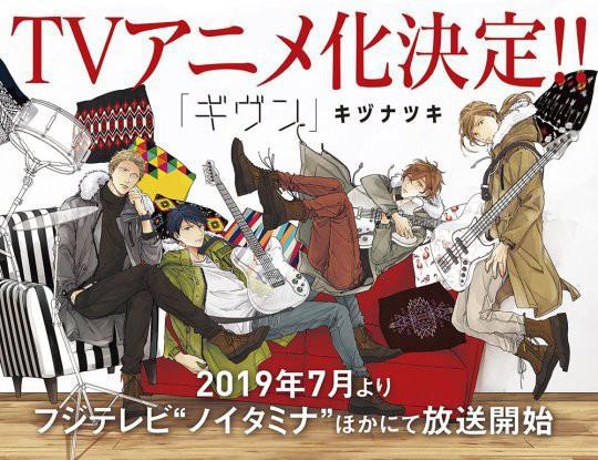 Top 10 bộ phim hoạt hình được xem nhiều nhất trong tuần 9 anime mùa hè 2019 - Ảnh 3.