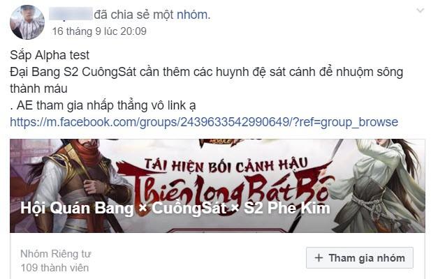Tiêu Dao Mobile: gMO bối cảnh hậu Thiên Long Bát Bộ chính thức mở tải, cơ hội đăng nhập nhận ngay VIP 10! - Ảnh 5.