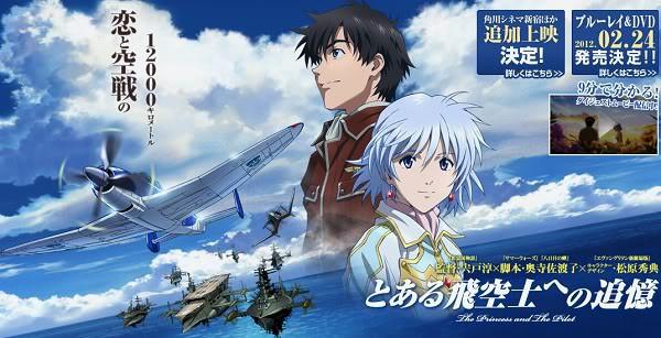 Light novel Ký ức bầu trời - Chuyện tình đẹp đẽ của công chúa và chàng phi công giữa lửa chiến tranh - Ảnh 3.