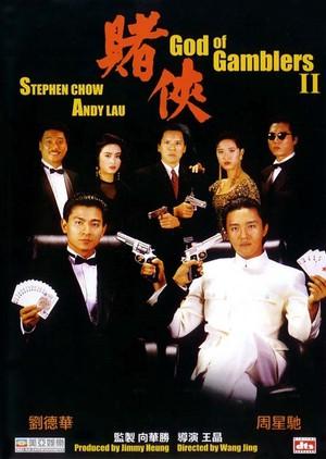 Băng đảng Tân Nghĩa An và gia đình tội phạm Hueng: Những kẻ nguy hiểm nhất xã hội đen Hong Kong - Ảnh 3.