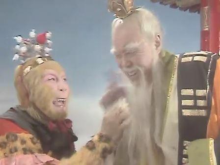 """Thái Thượng Lão Quân: """"Thánh giả ngu"""" mở đường cho phase 2 của cuộc đời Tôn Hành Giả - Ảnh 12."""